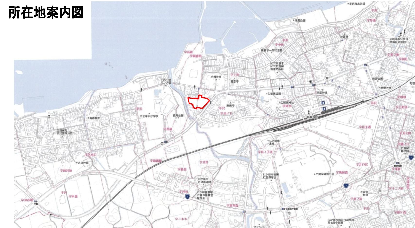 秋田県にかほ市平沢字坂ノ下 土地 住宅用地その他 No.N1006 現地案内図