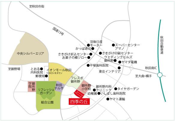 秋田県秋田市御所野ニュータウン│四季の丘 マップ情報