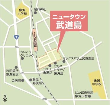 【秋田県・にかほ市象潟町字武道島】土地 分譲地