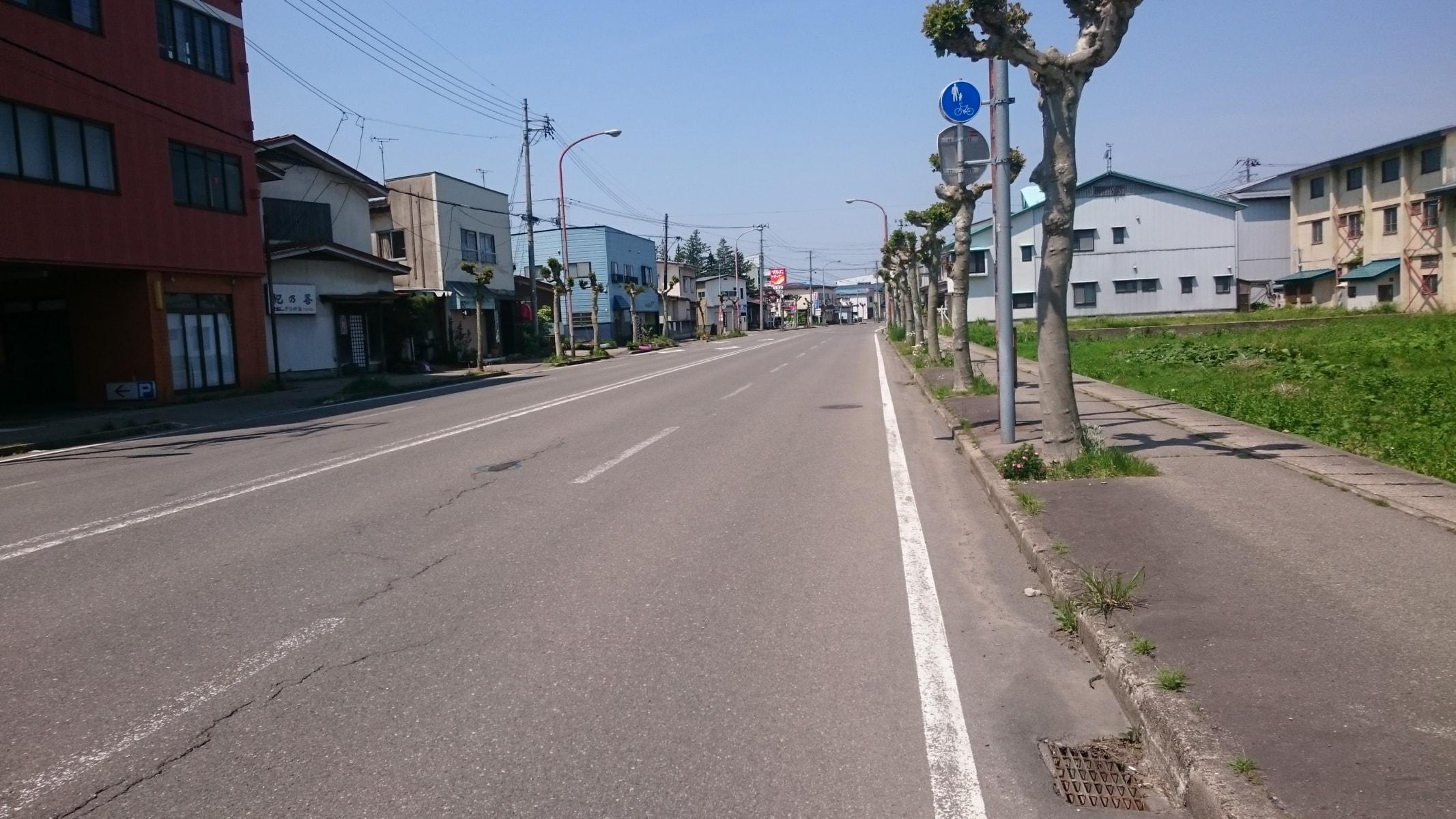 【秋田県・横手市清川町】土地 店舗用地|Y1001