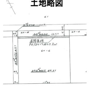 秋田県由利本荘市大鍬町 土地 宅地 土地略図
