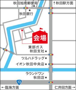 秋田市|楢山|モデルハウス|地図