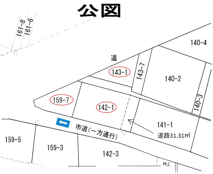 秋田県にかほ市平沢字新町 土地 宅地 公図