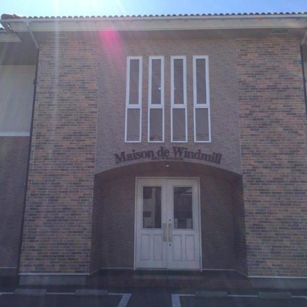秋田県にかほ市平沢字白幡森 賃貸 アパート 1LDK 建物外観図