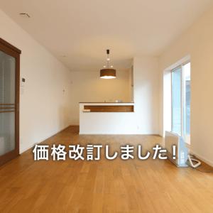 【秋田県・秋田市泉南三丁目】3LDK 新築戸建て・分譲住宅|