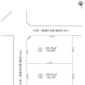 秋田県・由利本荘市一番堰 土地 分譲地 区画図