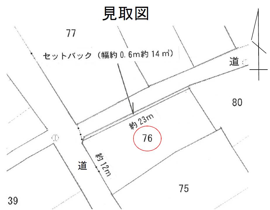 【秋田県・にかほ市平沢字新町】土地 宅地|No.N1036 見取り図