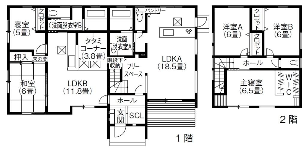 宮城県 S様邸・二世帯注文住宅 物件紹介画像