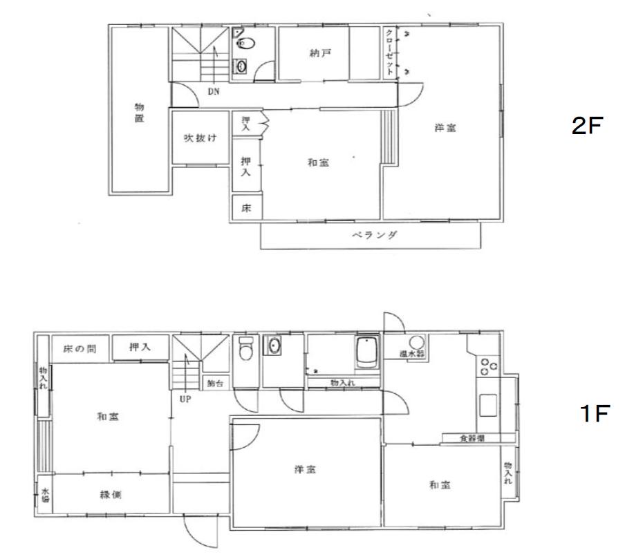 秋田県にかほ市金浦字岡の谷地 中古住宅 戸建て 5DK No.N2014 建物平面図