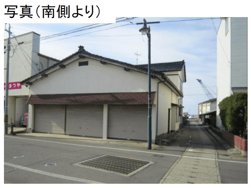 秋田県にかほ市平沢字上町 土地 宅地 No.N1038 現地外観写真(南側)