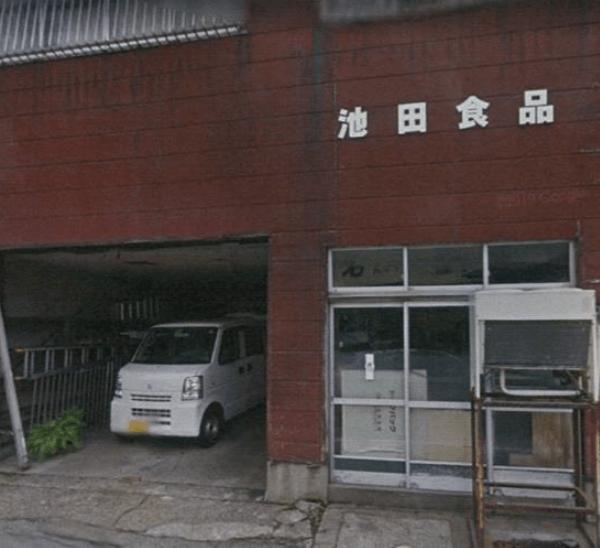 秋田県にかほ市平沢字中町 中古住宅 戸建て(工場) 9LDK N2015 現地外観写真