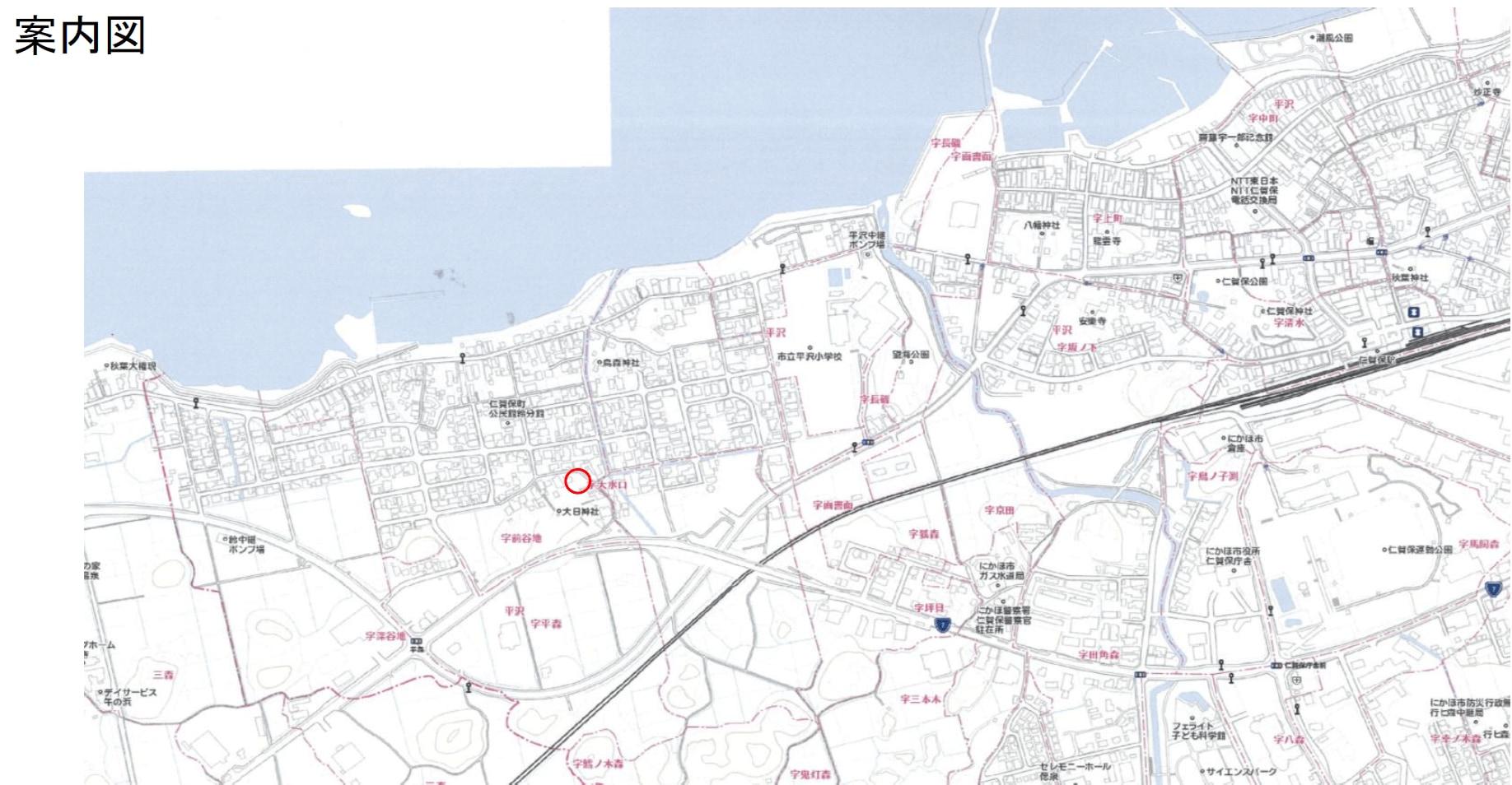 秋田県にかほ市平沢字前谷地 土地 宅地 No.N1039 現地案内図