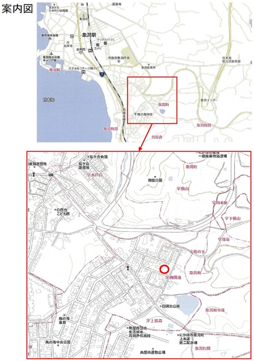 秋田県にかほ市象潟町字四隅池 土地 宅地 No.N1042 現地案内図