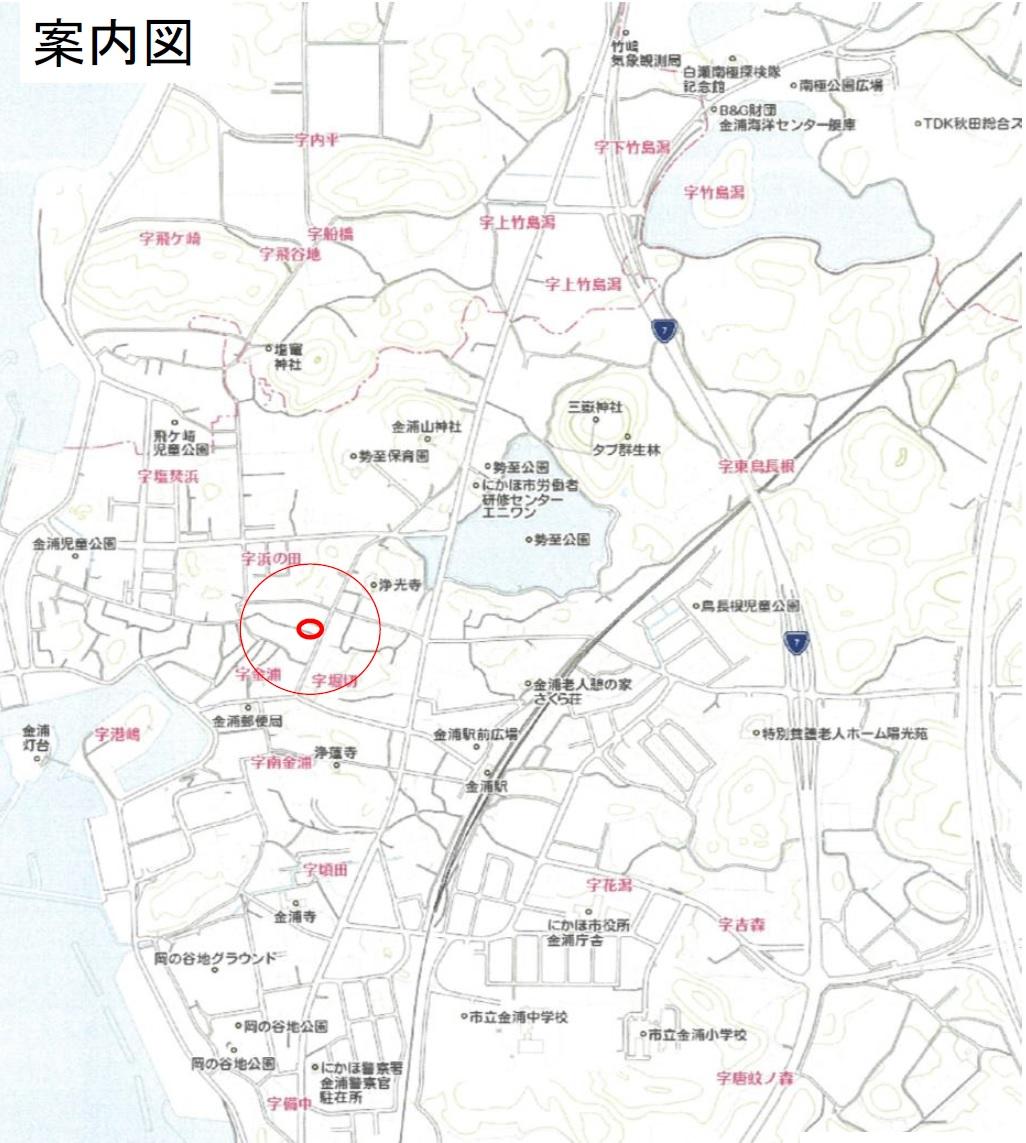 秋田県にかほ市金浦 中古住宅 戸建て 9DK H2018 案内図