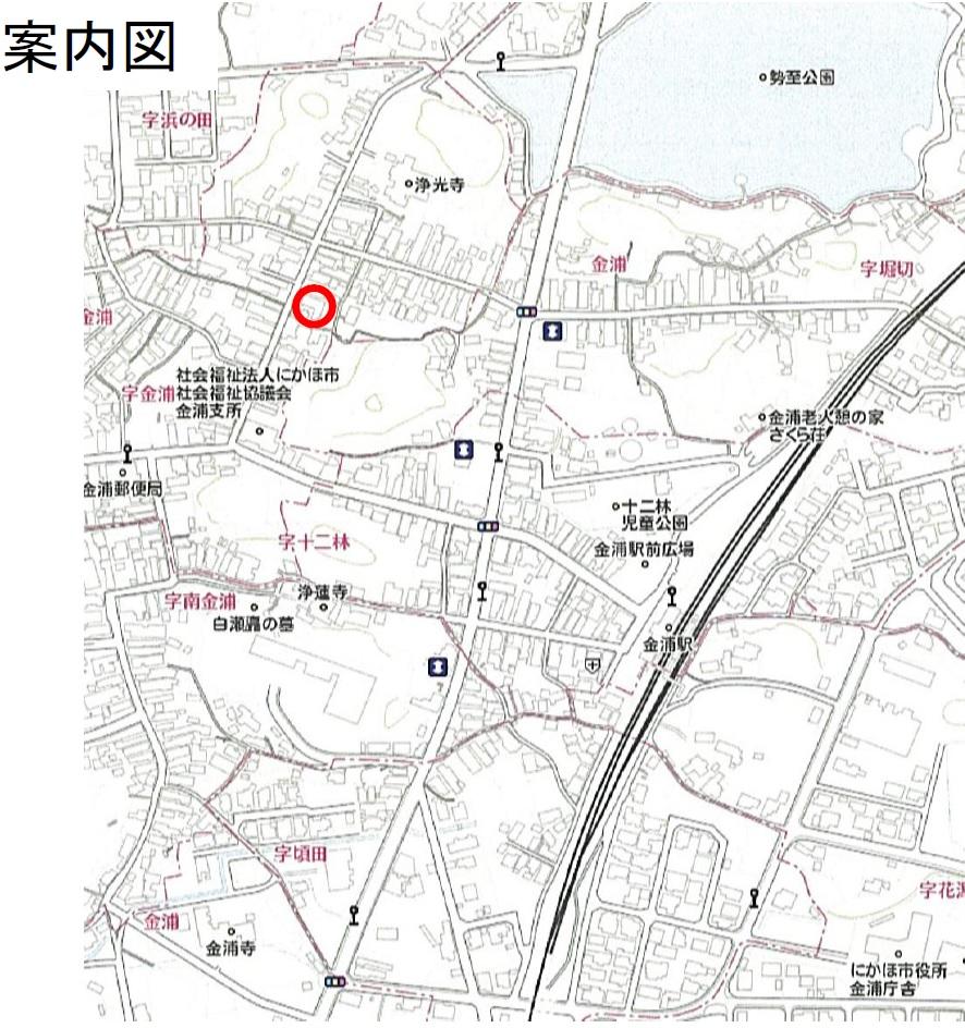 秋田県にかほ市金浦 中古住宅 戸建て 8DK+納戸