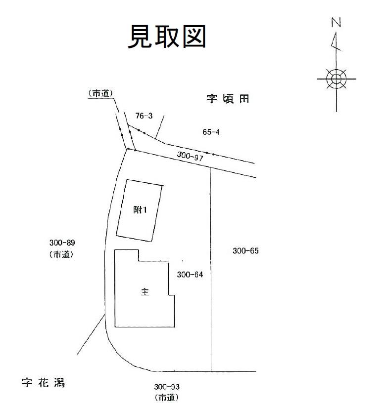 秋田県にかほ市金浦 中古住宅 戸建て 2LDK N2020 見取図