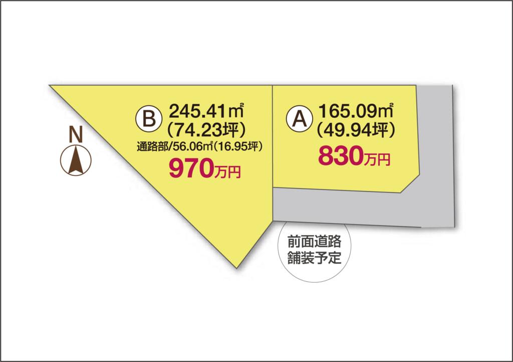 【秋田県・秋田市東通観音前】土地 物件紹介画像